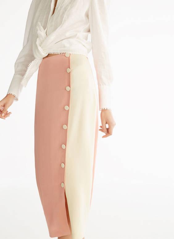 粉彩双色中长半身裙