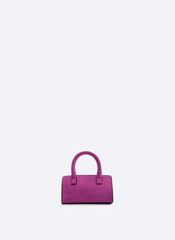 Маленькая сумка из замши